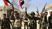 """Сирийската армия е започнала щурм срещу кварталите на Деир ез Зор, държани от """"Ислямска държава"""""""