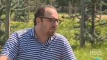 Прокуратурата наложи пробация на бившия директор на болницата в Дупница