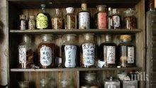 Шокиращо! Популярно лекарство от китайската медицина причинява рак на черния дроб