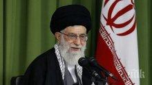 """Аятолах Али Хаменей заяви, че Иран ще """"разкъса""""ядреното споразумение, ако САЩ се оттеглят от него"""