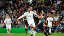 """Реал (Мадрид) и Тотнъм не успяха да се победят на """"Бернабеу (СНИМКИ)"""
