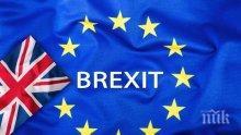 Официално! Започва подготовка за втора фаза от преговорите за Брекзит