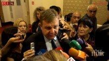 ИЗВЪНРЕДНО В ПИК TV! Вицепремиерът Каракачанов с горещ коментар за оградата по границата и кадрите на Елена Йончева