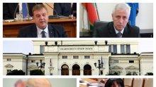 ИЗВЪНРЕДНО В ПИК TV! Деветима министри на килимчето при депутатите в деня за парламентарен контрол - гледайте НА ЖИВО