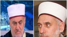 """СТРАШНО! Недим Генджев хвърли бомба в ефир: Главният мюфтия на България принадлежи към ислямистката организация """"Мюсюлмански братя"""""""