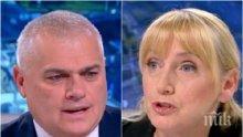СЛОВЕСНА ПРЕСТРЕЛКА! Вътрешният министър не остана длъжен на Елена Йончева - Радев отговори на всички критики на опозицията
