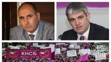 ИЗВЪНРЕДНО В ПИК TV! Шефът на КНСБ Пламен Димитров с важни новини за заплатите след среща с депутатите от ГЕРБ (ОБНОВЕНА)