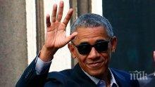 Барак Обама използвал червен бутон в кабинета си за да поръчва чай