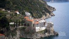 Монасите от Света гора се страхуват, че новият закон за половете в Гърция ще позволи жени да стъпват в тяхната изцяло мъжка обител