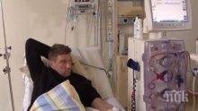 Борба за живот! Бивш съотборник на Бербатов претърпя трета бъбречна трансплантация