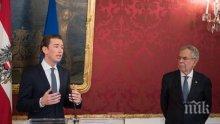 Австрийският президент възложи на 31-годишния Курц да състави правителство