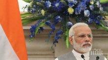 """Индия протегна ръка към САЩ за """"по-сериозно сътрудничество"""""""