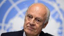 Стефан де Мистура ще проведе разговор с руския министър на отбраната Сергей Шойгу