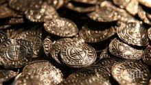 НАХОДКА! Откриха византийски монети край Сливен