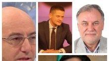 ИЗВЪНРЕДНО В ПИК TV! Депутатите изслушват икономическия министър Емил Караниколов за борбата с контрабандата (ОБНОВЕНА)