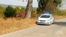 ПРЕДИ МИНУТИ! Кола изхвърча от пътя между Мездра и Враца