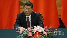 """Си Дзинпин заяви, че антикорупционната кампания в Китай e отбелязала """"поразителна инерция"""""""