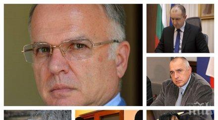 ИЗВЪНРЕДНО В ПИК TV! Експертът по национална сигурност Боян Чуков: България е страна на политиците караоке! Радев не сочи истинските приоритети на държавата, а Нинова и ръководството на БСП са токсични за партията