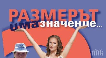 Авторката на новия НАРЪЧНИК за отслабване и оздравяване: Диета е мръсна дума