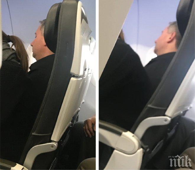 САМО В ПИК! Обвиняемият Прокопиев хърка геройски в самолета от Лондон до София. Пътници треперят, че има турбуленция