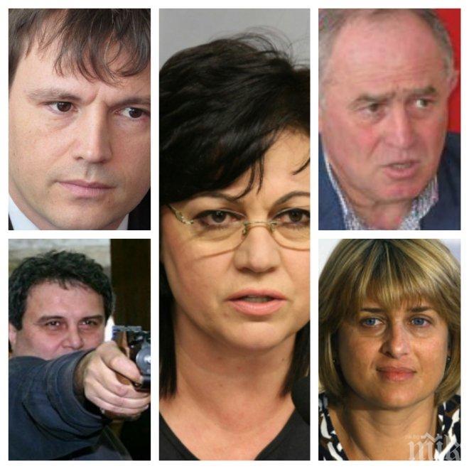 РАЗКРИТИЕ НА ПИК! Ето защо Корнелия Нинова брани опозорения Георги Стоилов! Лидерката на БСП трепери - опозиционери може да влязат в парламента