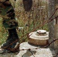 СТРЕС И УЖАС! Откриха невзривена мина край Кърджали, районът е отцепен