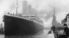 """Писмо от """"Титаник"""" продадено на търг за рекордна сума"""