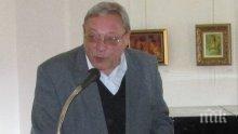 Почина бившият шеф на полицията в Перник Юри Георгиев