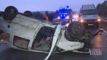 Основна версия за катастрофата на Владая: Превишена скорост на хлъзгав път