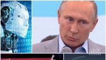 """""""По-страшно и от атомна бомба""""! Путин назова най-жестоката прогноза за бъдещето (ВИДЕО)"""