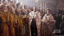 """Филмът """"Матилда"""" държи в напрежение месеци наред цяла Русия, крият премиерата му! БГ-зрителите ще го видят на Киномания 2017"""