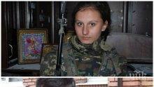 УБИЙСТВО В ДОНЕЦК! Снайперист ликвидира момичето на командир Гиви (СНИМКИ)