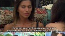 ИЗВЪНРЕДНО! Александра Богданска се отказа от родителите си! Прие само фамилията на Петканов!