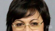 ПЪРВО В ПИК! Корнелия Нинова непреклонна: За всичко за катастрофата питайте МВР! За конгреса ще говорим в събота