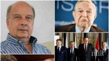 САМО В ПИК! Георги Марков с ексклузивен коментар за спасението на Европа от Сорос и мигрантите, бъдещето на Вишеградската петица и защо ДСБ е партия джудже - агент на БСП