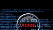 НЕВИДИМА ЗАПЛАХА! Нов компютърен вирус кодира файлове, иска 280 долара