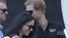 Под венчило! Принц Хари и Меган Маркъл се женят следващото лято