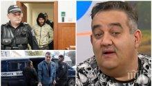 """МУТРЕНСКО ВРЕМЕ! Радо Шишарката за пукотевицата в """"Лозенец"""": Българинът не стреля единствено на погребение"""