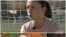ГРОЗНО! Млада съдийка се оплака от сексуален тормоз от шеф в БФС! Ето какво последва...