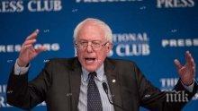 Бърни Сандърс ще участва като независим кандидат на изборите за Сенат през 2018 година