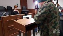 СКАНДАЛНО! Владо Плацентата поиска прокуратурата да му се извини, съдът го освободи