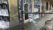 ШОК! Масово чупене на спирки в Пловдив
