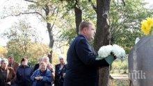 Красимир Каракачанов почете паметта на войниците, загинали в мирно време