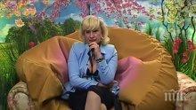 """СМЯХ! Сашка Васева минава на диета - певицата качила 8 кг във """"ВИП Брадър"""" (СНИМКИ)"""