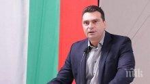 Калоян Паргов с горещи думи пред конференцията на БСП: Вътрешнопартийният конфликт се поддържа от години!