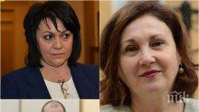 ВТОРИ РУНД! Румяна Бъчварова громи Нинова и Румен Радев: Защо лидерът на една партия си позволява да приватизира президента