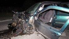 ОТ ПОСЛЕДНИТЕ МИНУТИ! Зверска катастрофа затапи Владая! Шофьор и пътник изхвърчаха в канавката