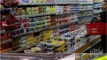 ДВОЕН СТАНДАРТ! Ядем двойно по-скъпи храни от Англия и Германия