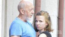 НЕНАСИТНИК! Стоян Алексиев заведе младата си метреса на екскурзия в Бурса (СНИМКА)