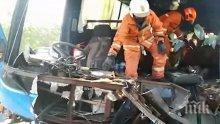 Трагедия!  Осем загинали и 33-ма пострадали при катастрофа на два автобуса в Малайзия (ВИДЕО)